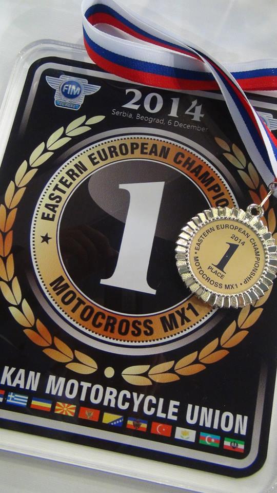 premiu locul 1