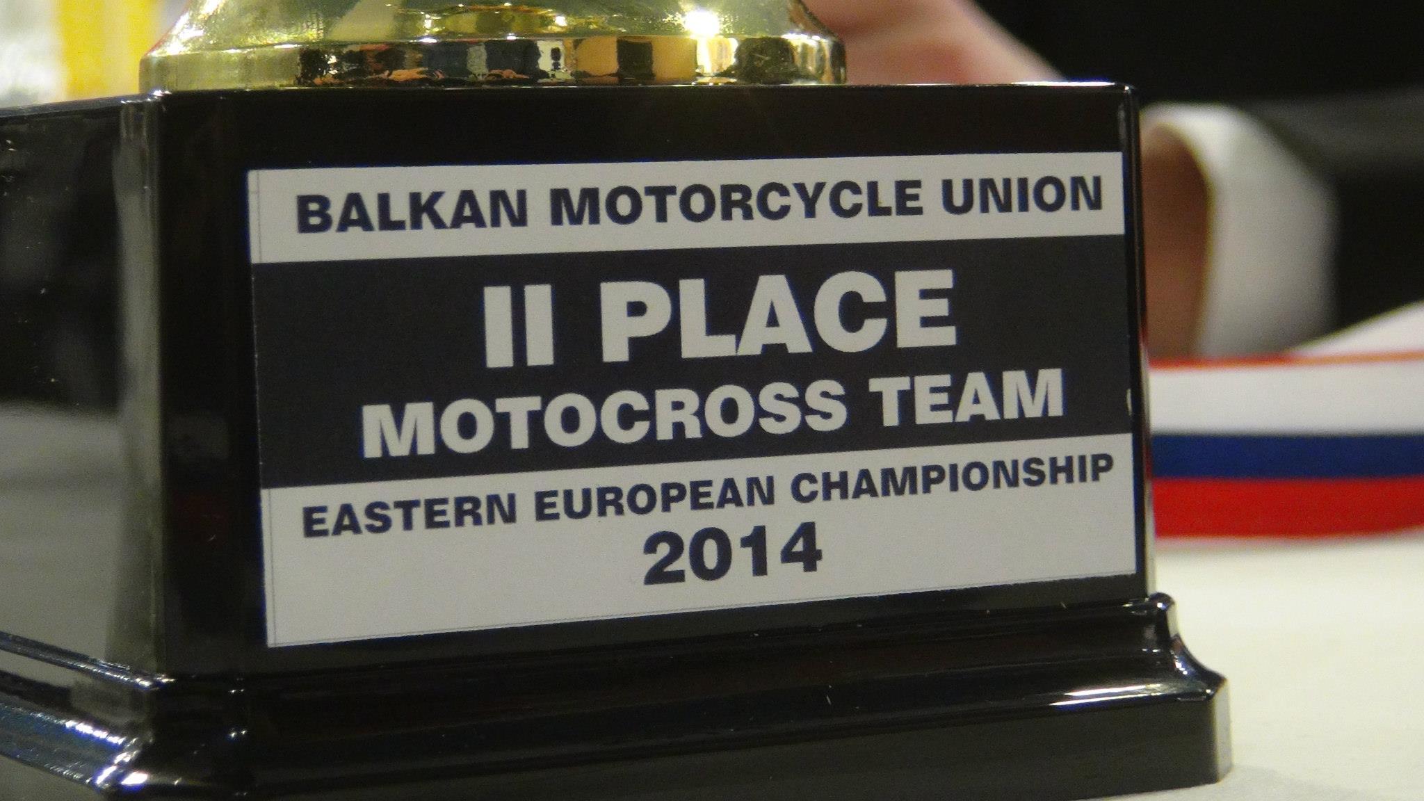 premiu romania echipe